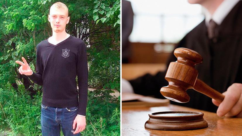 Самую юную из компании убийц инвалида отправят в интернат