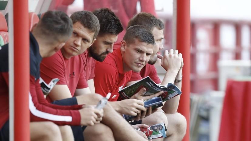 Стали известны соперники «Локомотива» на групповом этапе Лиги чемпионов