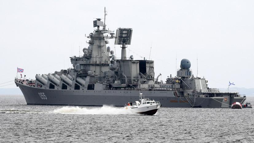 «Противовоздушная и противоподводная оборона»: Россия проведёт масштабные учения в Средиземном море