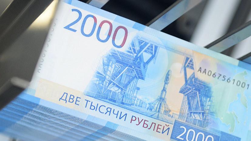 В Гознаке сообщили о возможном изменении дизайна банкнот