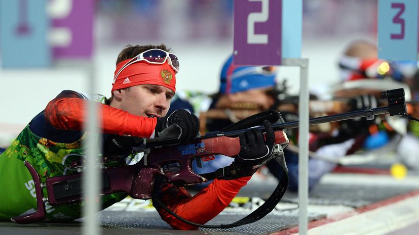 IBU обвинил четырёх российских биатлонистов в употреблении допинга