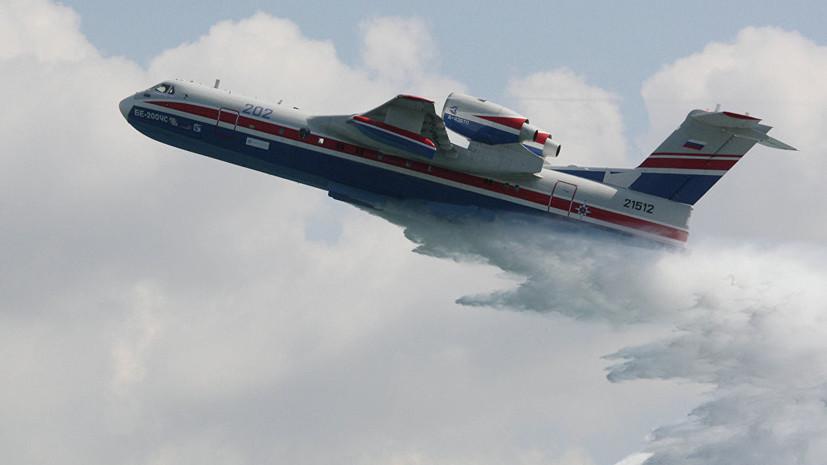 Минобороны рассчитывает получить первый самолёт-амфибию Бе-200 в 2019 году