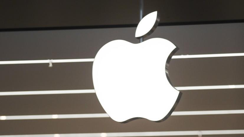 СМИ назвали дату официальной презентации новых моделей iPhone