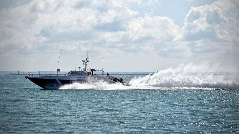 В Госдепе призвали Россию прекратить «кошмарить» судоходство в Азовском море