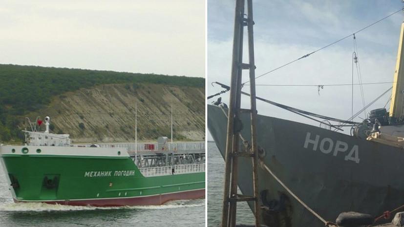 «Замалчивают факты украинского пиратства»: в России ответили на обвинения США в «преследовании» судов в Азовском море