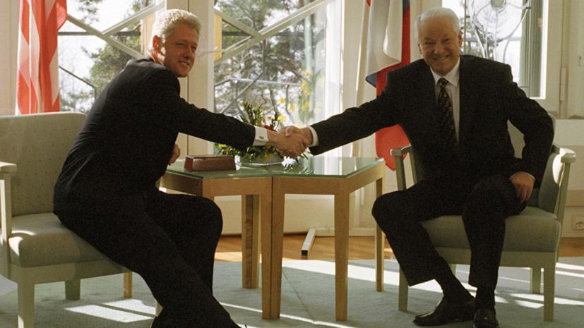 В сети появилась расшифровка разговора Клинтона и Ельцина о танцах российского президента