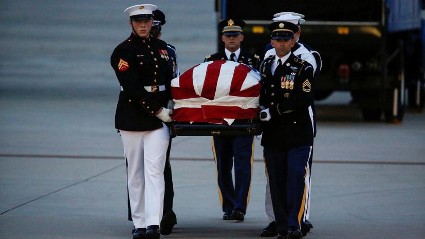 Кличко поехал на похороны Маккейна