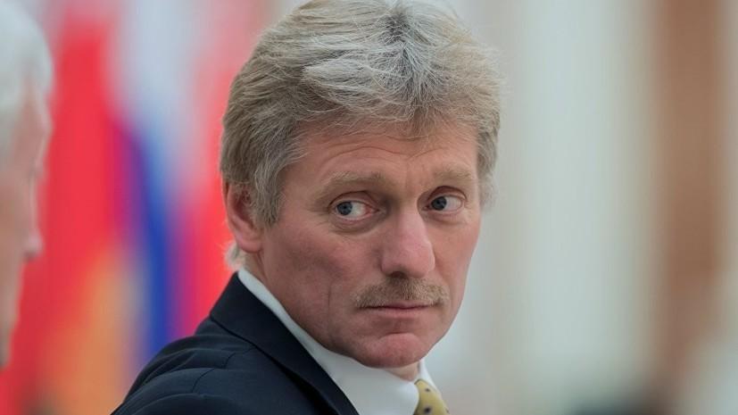 Песков прокомментировал слова Олланда про «угрозы» Путина Порошенко