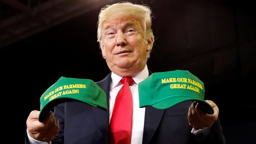 «Одного желания недостаточно»: почему Трамп пригрозил вывести США из ВТО
