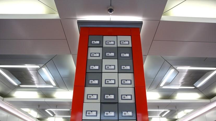 На станциях московского метро начали размещать виртуальные книжные полки