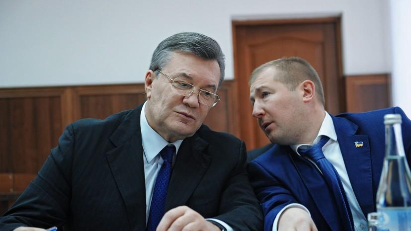 Адвокаты Януковича передали в ООН жалобы о нарушениях их прав в суде