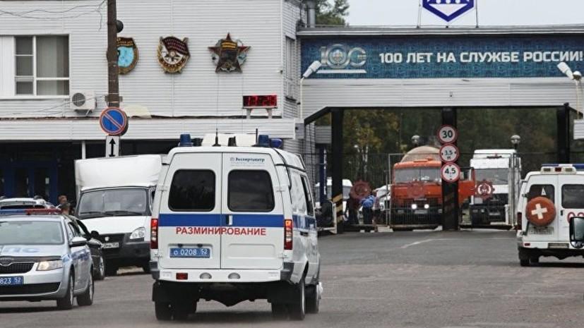 Названа возможная причина взрыва на заводе в Нижегородской области