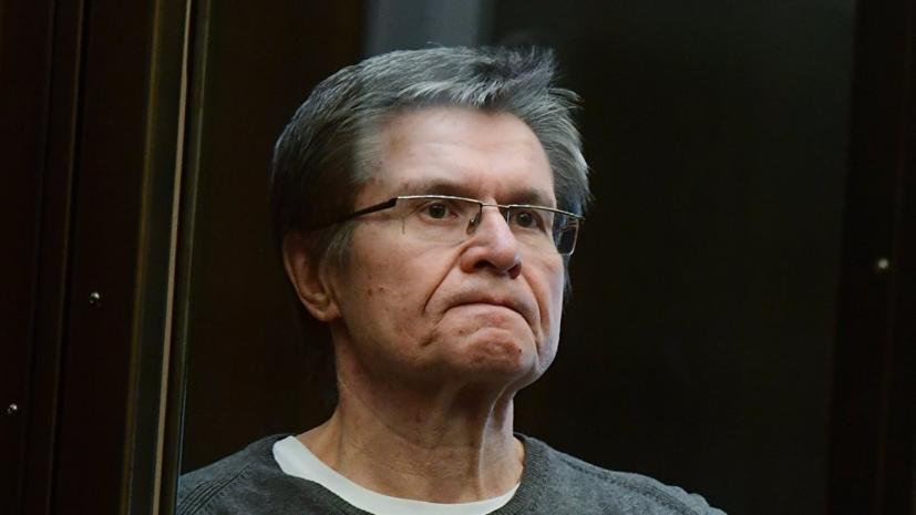 В ОНК сообщили о госпитализации Улюкаева