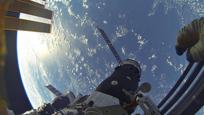 Россия в апреле прекратит доставлять американских астронавтов на МКС