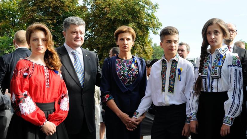 Дочери Порошенко поступили в британские вузы