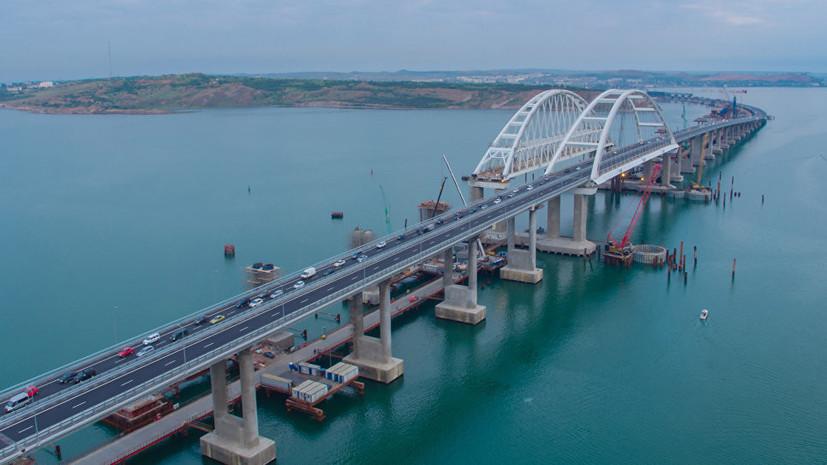 Украина присоединилась к санкциям ЕС из-за Крымского моста