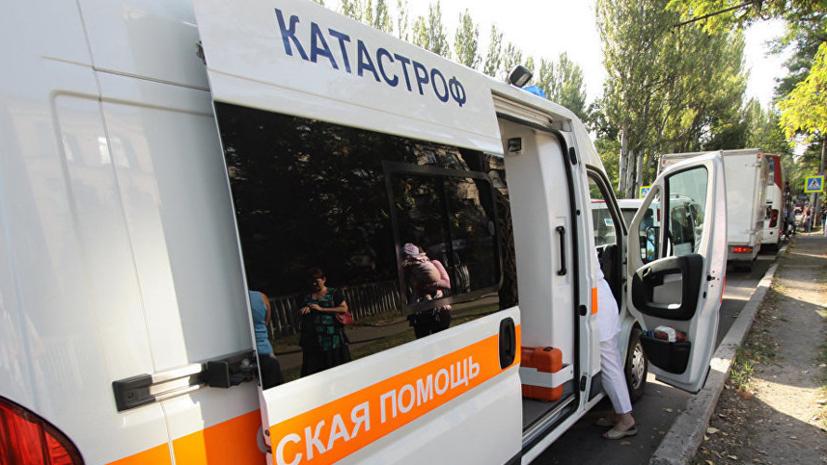 СМИ сообщили о взрыве в центре Донецка