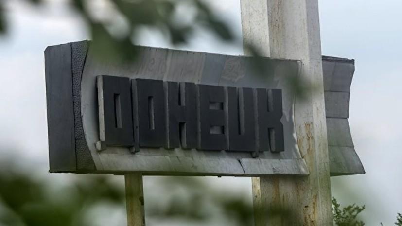 СМИ: При взрыве в Донецке ранен глава Минфина ДНР