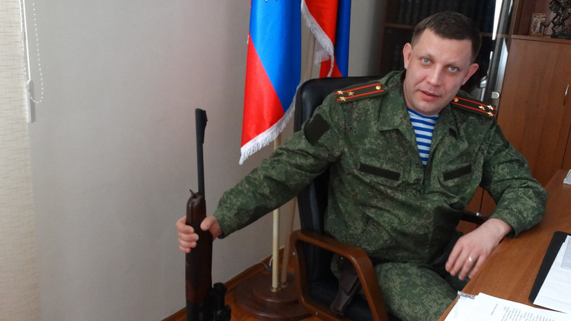 Власти ДНР подтвердили гибель Захарченко при взрыве в Донецке