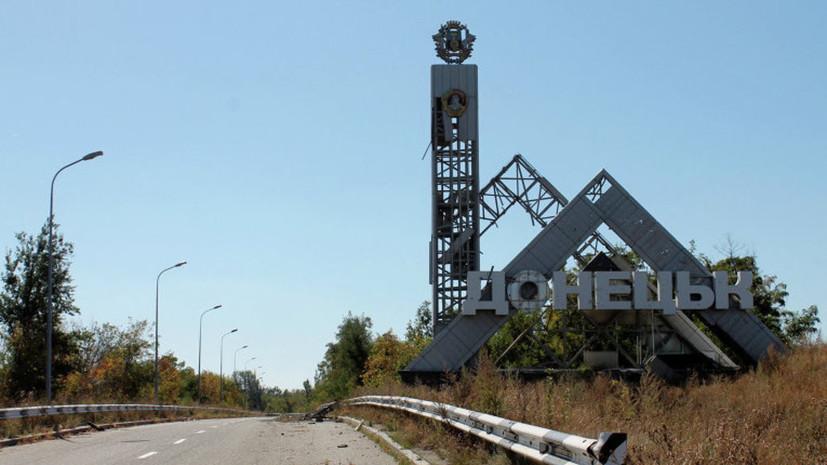 В ДНР назвали терактом взрыв в центре Донецка
