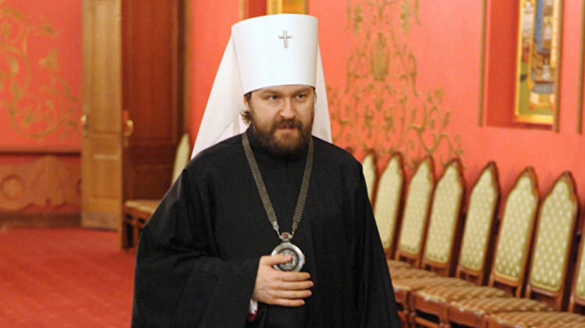 Митрополит Иларион рассказал о встрече Московского и Константинопольского патриархов