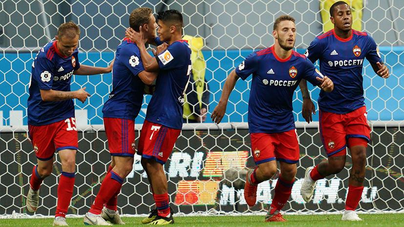 Усиление к Лиге чемпионов: ЦСКА подписал контракты с тремя новыми игроками перед закрытием трансферного окна