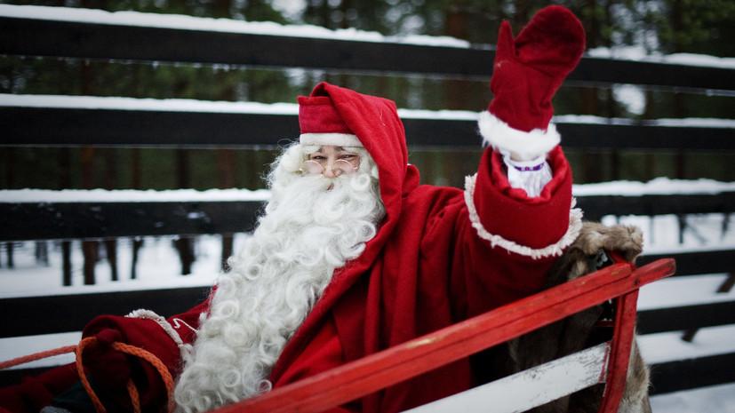 В Нидерландах суд оштрафовал местного жителя за призывы убить Санта-Клауса