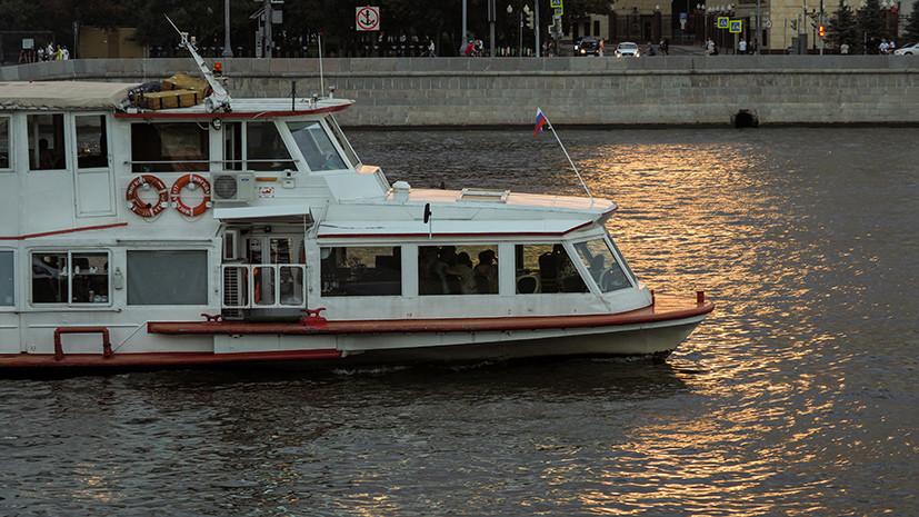 Транспортная прокуратура проверит информацию о столкновении судов на Москве-реке