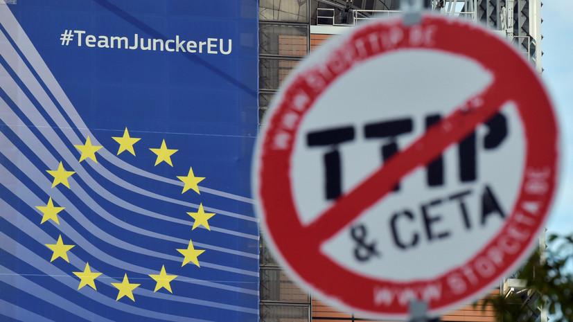 «Политика давления бесполезна»: как Китай и ЕС отвечают на торговую агрессию США