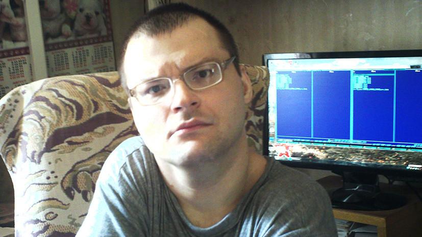 «Нуждается в постоянном материальном обеспечении»: как в Волгодонске лишили пенсии инвалида с ДЦП