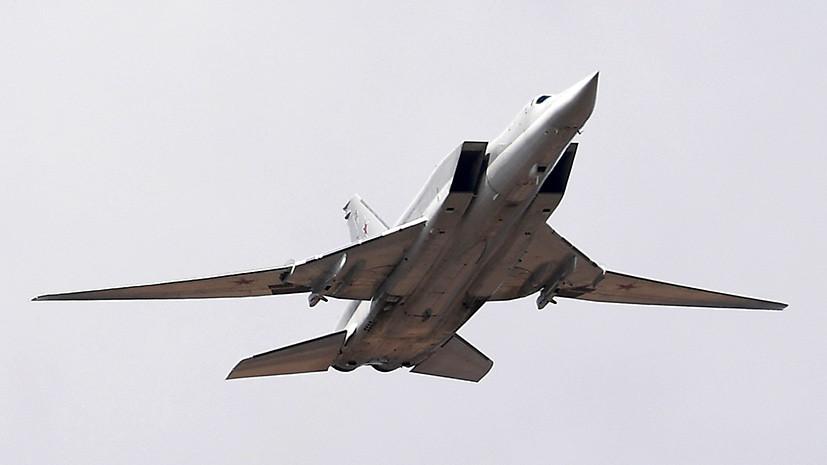 «Решает две ключевые задачи»: какими возможностями обладает модернизированный ракетоносец Ту-22М3М