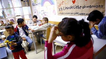 Дети в немецкой школе