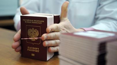 Загранпаспорт с чипом: с 3 августа повышаются госпошлины за выдачу документов нового образца