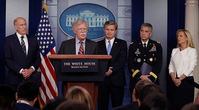 Брифинг для журналистов в Белом доме