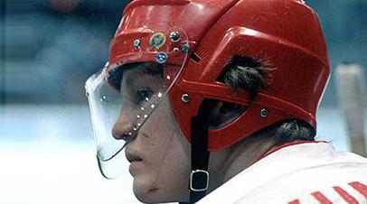 Олимпийский чемпион по хоккею Виктор Тюменев скончался на 62-м году жизни