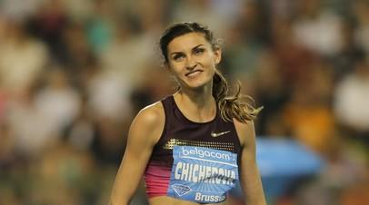 Чичерова о решении IAAF: я прекрасно знаю существующие правила