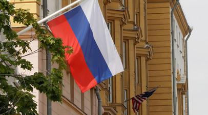 Здание американского посольства в Москве © Tatyana Makeyeva