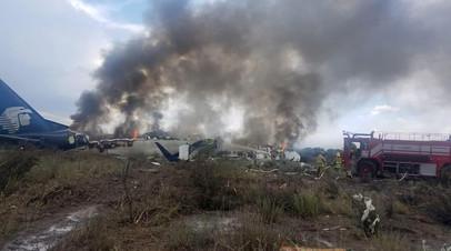 Один из пассажиров потерпевшего крушение в Мексике самолёта подал в суд на авиакомпанию