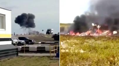 «Столкновение с грузом»: что известно о крушении вертолёта Ми-8 в Красноярском крае