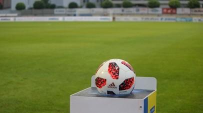 Дата матча «Уфа» — «Краснодар» станет известна в понедельник