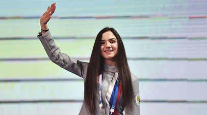 Фигуристка, чемпионка Олимпийских игр Евгения Медведева