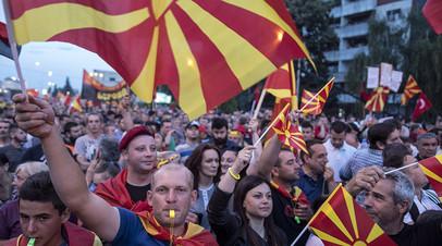 Демонстрация в Скопье 2 июня 2018 года