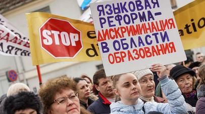 В Латвии задержали ещё одного активиста Штаба защиты русских школ