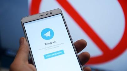Суд в Москве отклонил иск к Роскомнадзору от пострадавшей от блокировки Telegram компании