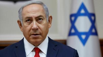 Нетаньяху призвал европейские страны вслед за США ввести санкции против Ирана