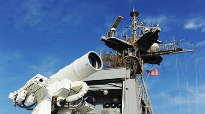 Испытания лазерной пушки для ВМС США в 2012 году