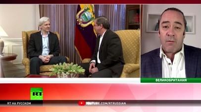 Сенат США пригласил Ассанжа дать показания по делу о «российском вмешательстве»