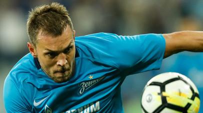 СМИ: Футболист сборной России Дзюба попал в сферу интересов «Бордо»