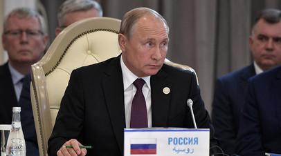 Президент РФ Владимир Путин на встрече в узком составе глав государств-участников V Каспийского саммита в Актау