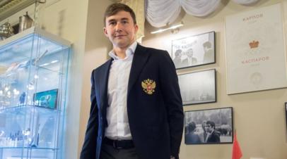 Российский гроссмейстер Карякин занимает третье место после первого дня этапа Grand Chess Tour в Сент-Луисе